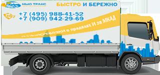 грузовик тент
